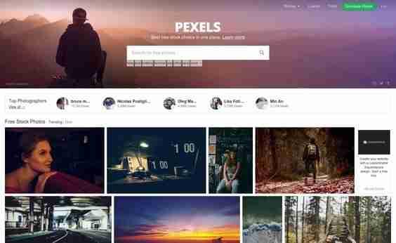 Pexels Free Stock Photography website